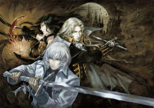 Castlevania: Harmony of Despair cheers up PSN on September 27