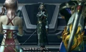 Rumor: Next FFXIII-2 Coliseum DLC Adds Jill Nabato