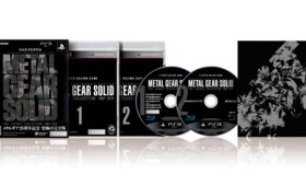 Metal Gear Solid: Legacy Collection package